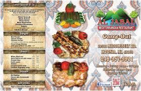 al jabal 20 photos 31 reviews terranean 19588 middlebelt rd livonia mi restaurant reviews phone number yelp