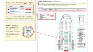 Airlines Baby Seat Map Helps You Avoid Crying Infants