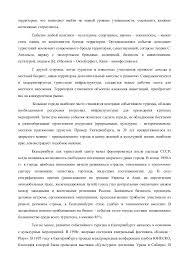 Событийный туризм в Екатеринбурге Формируется имидж 2 территории
