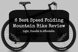 7 Best <b>Folding Mountain Bike</b> In 2021 | Reviewed & Ratings