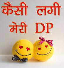 Beautiful WhatsApp DP Images Free Download