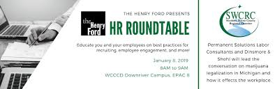 hr roundtable presented by the henry ford