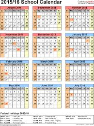 New School Printable Calendar Calendar Templates Design