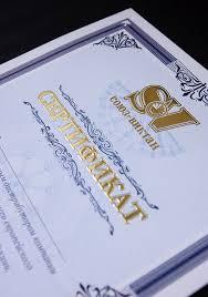 Курсовые и дипломные работы на заказ в Тамбове от Заочник Клаб Диплом на заказ тамбов