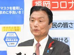 小川 洋 知事