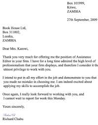Thank You Letter To Boss Sample Ideas Of Thank You Letter To Boss