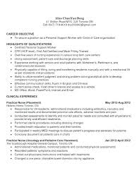 Personal Support Worker Resume Objective Examples