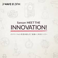 Sansan MEET THE INNOVATION!