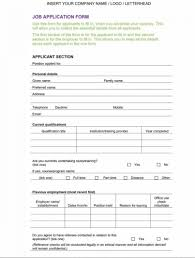 free job application template word form club membership application form template for job registr