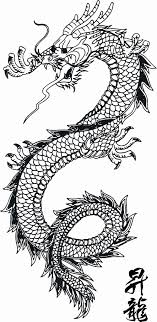 Chinese Dragon Coloring Pages Avaboard