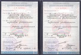 Национальный информационный центр Соглашение между  Соглашение между Правительством Республики Беларусь Правительством Республики Казахстан Правительством Кыргызской Республики Правительством Российской