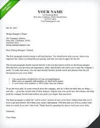 Templates For Resume Cover Letters Format Resume Cover Letter Skinalluremedspa Com