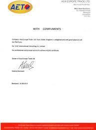 What Is Aqsiq Ccic License 八月 2015