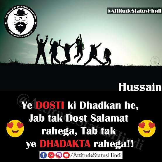 best friend attitude status in hindi