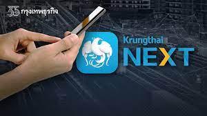 กรุงไทย แจ้ง Krungthai NEXT ติดขัด เนื่องจากมีผู้ใช้งานเป็นจำนวนมาก