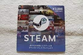 Steam プリペイド カード 使い方
