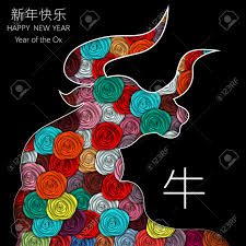 What are the lucky zodiac signs for 2021. Illustration For Chinese New Year 2021 Year Of The Ox Chinese Royalty Free Cliparts Vectors And Stock Illustration Image 133301140