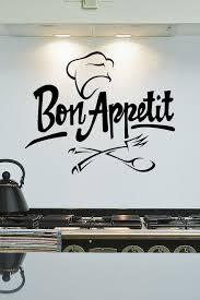nice bon appetit wall sticker