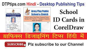Identity Coreldraw Cards For In Creating - A School Students Youtube