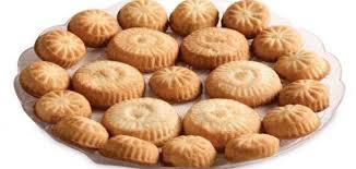 نتيجة بحث الصور عن كعك العيد