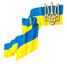 Картинки по запросу картинки символів україни
