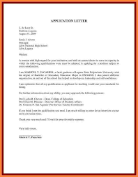 sample solicited application letter for tecnical writing easy steps for emailing a resume and cover letter solicited cover letter sample
