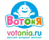 Промокоды для Votonia.ru (Вот он Я)! Июль 2020