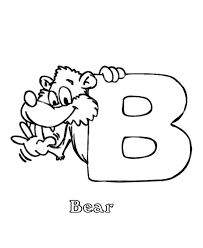 Small Picture Cute Alphabet Coloring Pages Coloring Pages