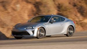 2017 Toyota 86 Pricing - For Sale | Edmunds