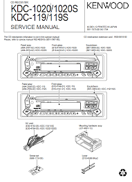 kenwood kdc 108 wiring diagram wiring diagram and schematic design kenwood kdc mp245 support and manuals