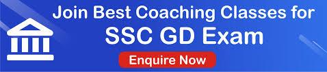 Ssc Gd 2019 Ssc Gd Notification Ssc Gd Exam Date