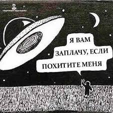 В окупованому Криму тривають відключення електрики - Цензор.НЕТ 5812
