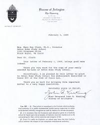 Example Transfer Request Letter From One University To Another