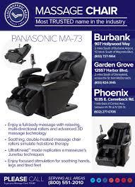 massage lounger massage chairs los angeles recliner reclining shiatsu panasonic ep ma73kx