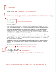 6 Professional Business Letters Quote Templates