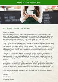 Waitress Cover Letter Sample On Pantone Canvas Gallery