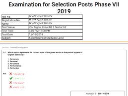 Download Paper Ssc Selection Post Vii 2019 Question Paper Pdf Download