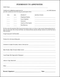 Printable Babysitter Medical Release Form Paperwork Forms Best