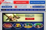 Онлайн-казино Multi Gaminator Club!
