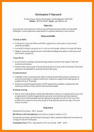 7 Examples Of Skills For Resume Doctors Signature