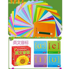 Enter the international phonetic alphabet. Blancho Bedding 42 Pcs Picture Words Flash Cards English Phonetic Alphabet Flash Cards