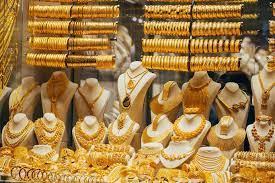 أسعار الذهب في السعودية خلال معاملات اليوم - الاقتصادي - العالم اليوم -  البيان