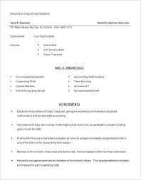Resume Example Resume Template For High School Student Resume