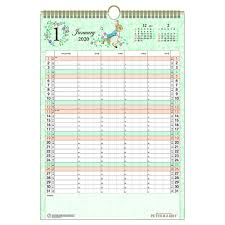 Schedule Calender Schedule Apj 295 420mm Note Family Character Convenience Schedule 2020 Calendar Law Sum 2 Annuals Mail Order Cinema Collection For Four Calendar 2020