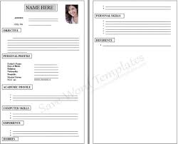 Blank Resume Form For Job Application Filename My College Scout