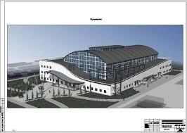 Дипломная работа по ПГС на тему Крытый теннисный корт  Нижний Новгород 1 Перспектива 1 Перспектива