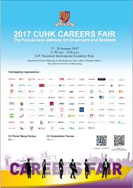 cuhk career planning and development centre about the fair
