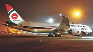 Biman Bangladesh Announces Resu Mption Of Flights To New
