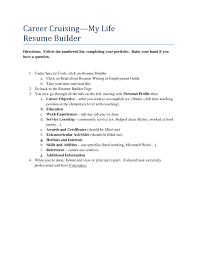 Career Builder Resume Template Best Career Builder Resume Template My Resume Central