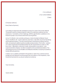 flight attendant cover letters cover letter for flight attendant flight attendant resume